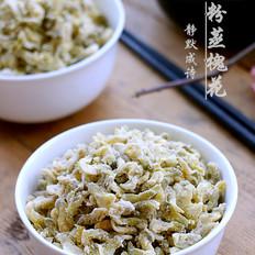 #陕西小吃#槐花麦饭