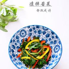 凉拌野生苦菜
