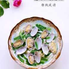 #广东小吃#花蛤韭菜汤面