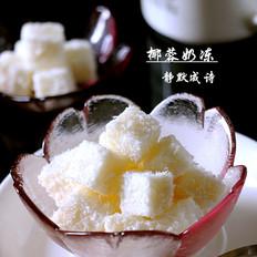 #九阳炒菜机#椰蓉奶冻