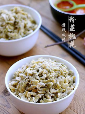#陕西小吃#槐花麦饭的做法