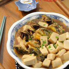 豆腐炖黄骨鱼