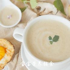 奶香菌菇浓汤