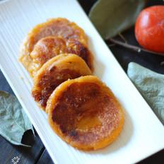 黄金柿子饼的做法[图]