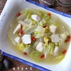 白菜芋头汤