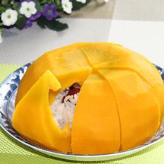 金瓜糯米盅的做法[图]