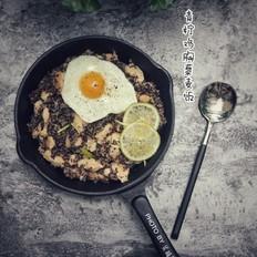 轻食主义--青柠鸡胸藜麦饭