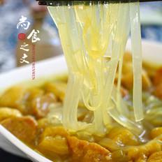 咖喱牛肉丸油豆腐粉汤