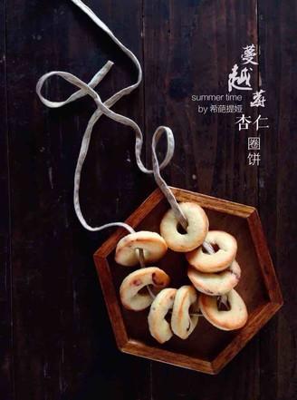 蔓越莓杏仁圈饼的做法