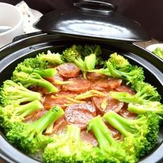 广东西兰花腊肠煲仔饭