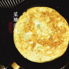 菜脯煎蛋的做法[图]