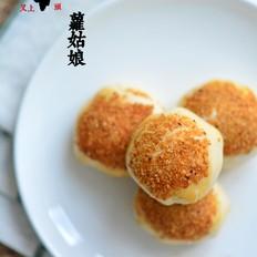 鲜肉蟹壳黄的做法[图]