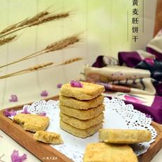 金黄麦胚饼干