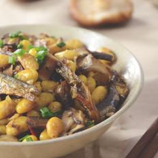 香菇黄豆焖火焙鱼