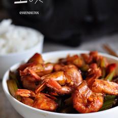 香辣西芹炒虾