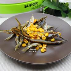玉米粒煎池鱼#苏泊尔第二季晋级赛#