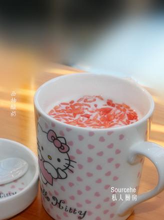西柚酸奶的做法