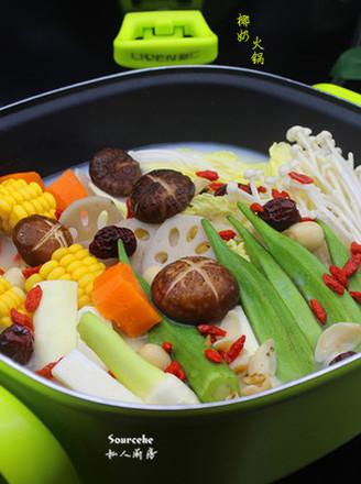 椰奶火锅的做法