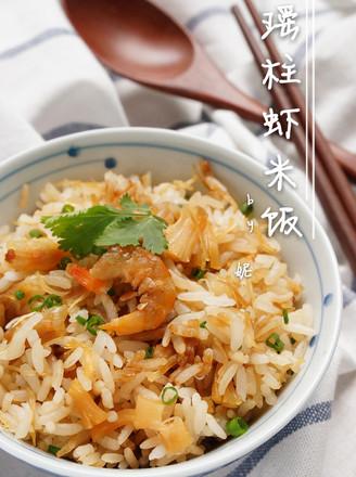 懒人电饭锅饭瑶柱虾米饭的做法