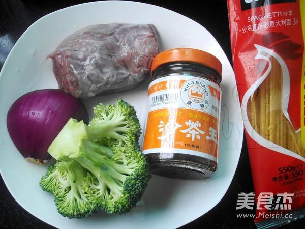 沙茶酱牛肉意面的做法