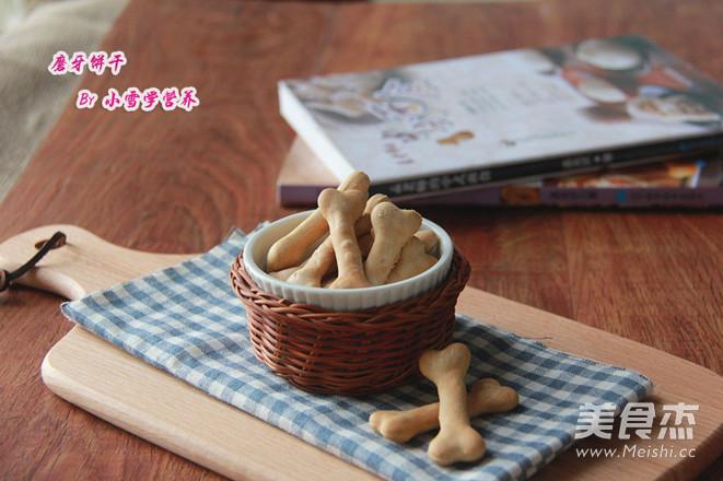 磨牙饼干的做法_家常磨牙饼干的做法