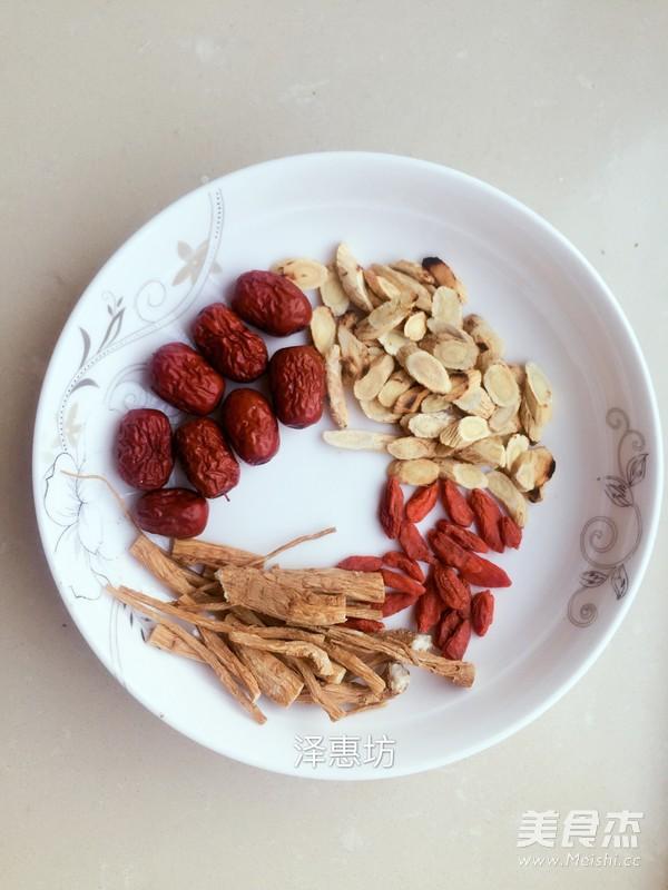 肥肠当归最好排骨汤的红枣【黄芪图】_步骤_菜谱吃的做法图片