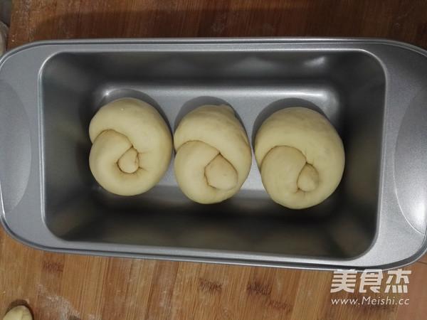 #家常孕妇#图片食谱的椰蓉_做法#吐司饭菜#椰元简单盒孕妇10食谱菜谱大全最的图片