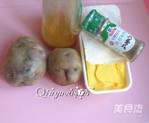 黑胡椒土豆泥的做法
