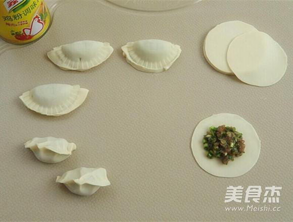 韭菜饺子的做法_家常韭菜饺子的做法【图】韭