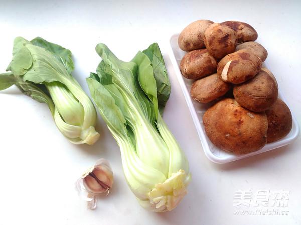 青菜做法的香菇_香雪美食青菜的家常【图】香做法香菇路郴州图片