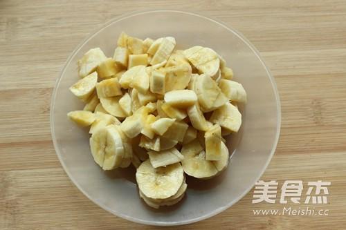 香蕉红糖蛋糕的做法