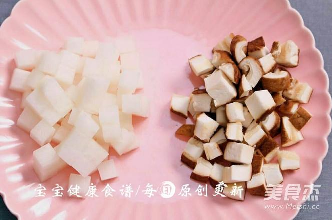 家常牛腩炖萝卜香菇健康食谱的做法_宝宝香菇上海哪里吃帝王蟹图片