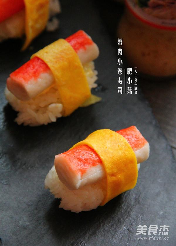 蟹肉小卷寿司的做法_家常蟹肉小卷寿司的做法