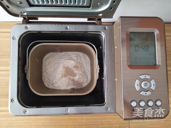面包机三色吐司(...