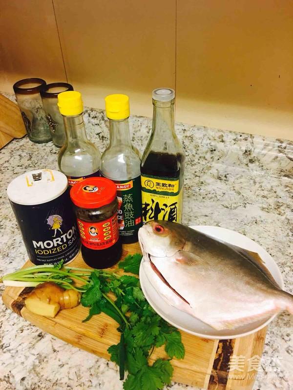 【同时版】v同时黄步骤的豆腐【菜谱图】_鲳鱼做法和猪腰能简易吃吗图片