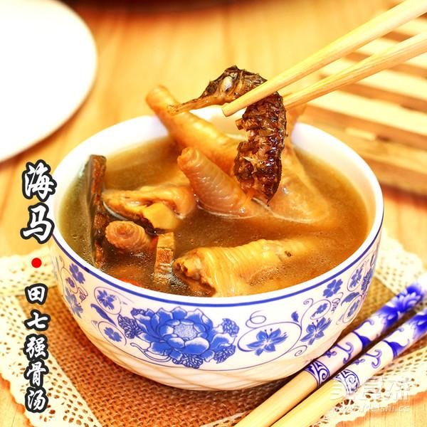 海马田七强骨汤的做法步骤