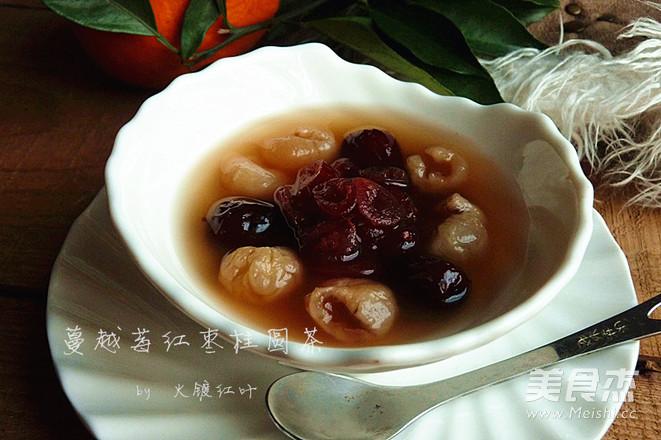 蔓越莓红枣桂圆茶的做法