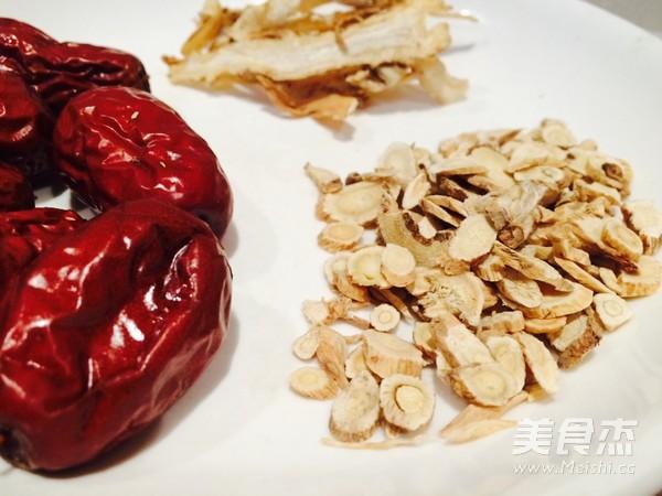 当归做法炖骨头汤的季节【黄芪图】_步骤_美菜谱家常菜的适合这个图片