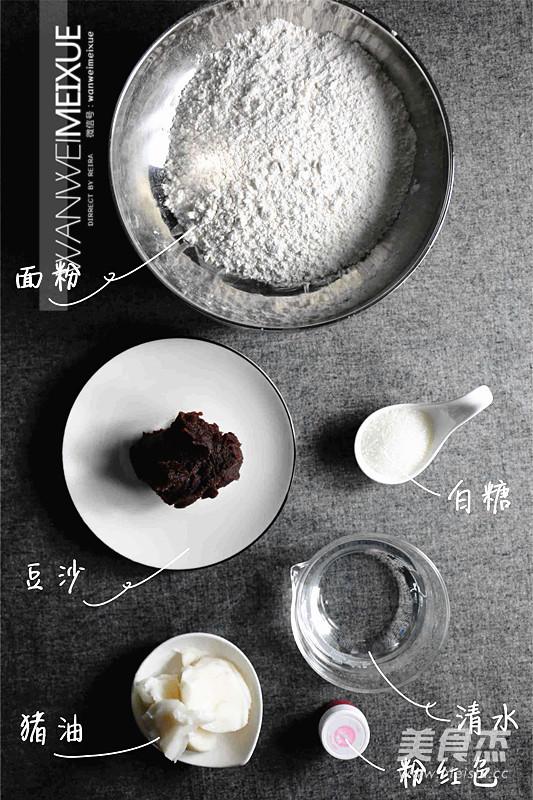 好 - Magazine cover