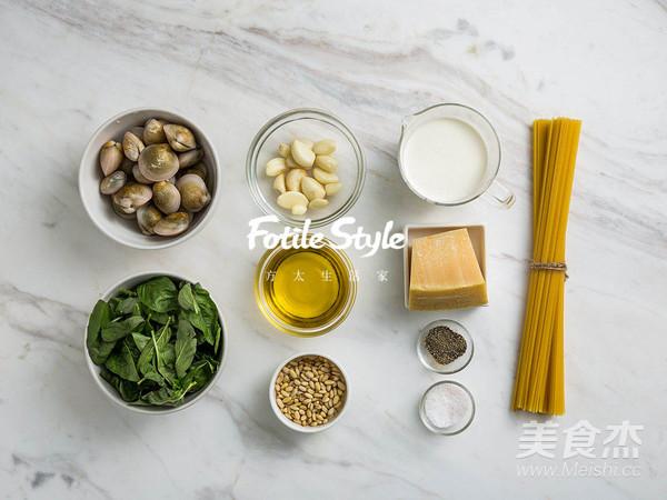 蛤蜊青酱意面的做法