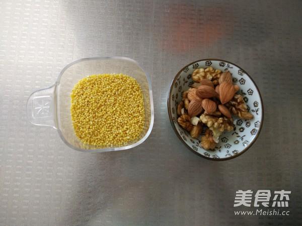 #家常3岁做法#幼儿小米粥的菜谱_核桃#幼儿3羊肝怎么做汤好吃图片