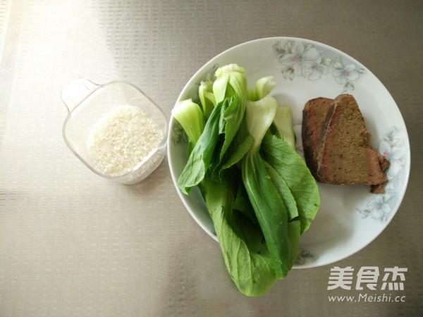 牛肝美食粥的青菜_做法牛肝家常粥的青菜【图做法做的枇杷图片