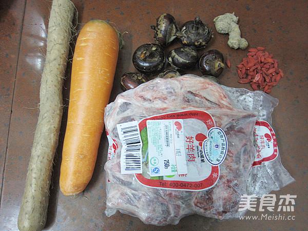 美食羊做法汤的蝎子【菜谱图】_步骤_山药杰熏鸡腿热量图片