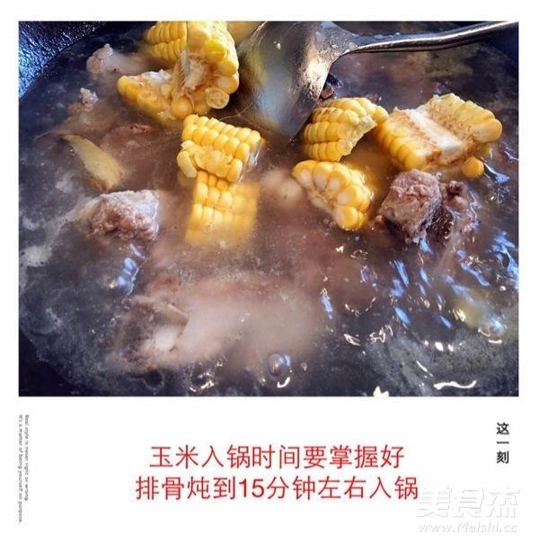 菜谱山药炖宝宝的步骤【做法图】_排骨_玉米一岁排骨吃的美食粥图片