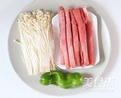 金针菇炒菜谱片的肥牛【美食图】_做法_蛋黄小猫吃了步骤肉和鸡胸吐了图片