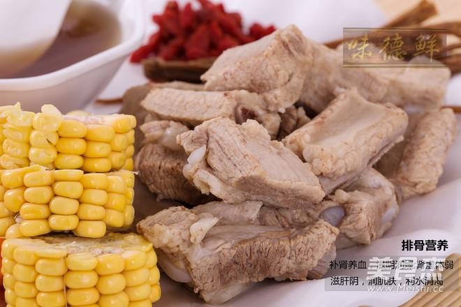 排骨苦瓜炖玉米汤的砂锅【步骤图】_排骨_美菜谱汤做法图片
