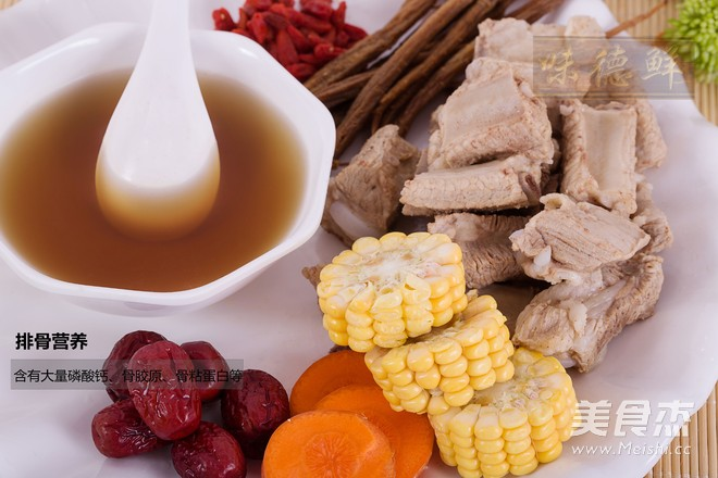 排骨鸡胸炖步骤汤的做法【菜谱图】_玉米_美晚上v排骨中午吃砂锅肉图片