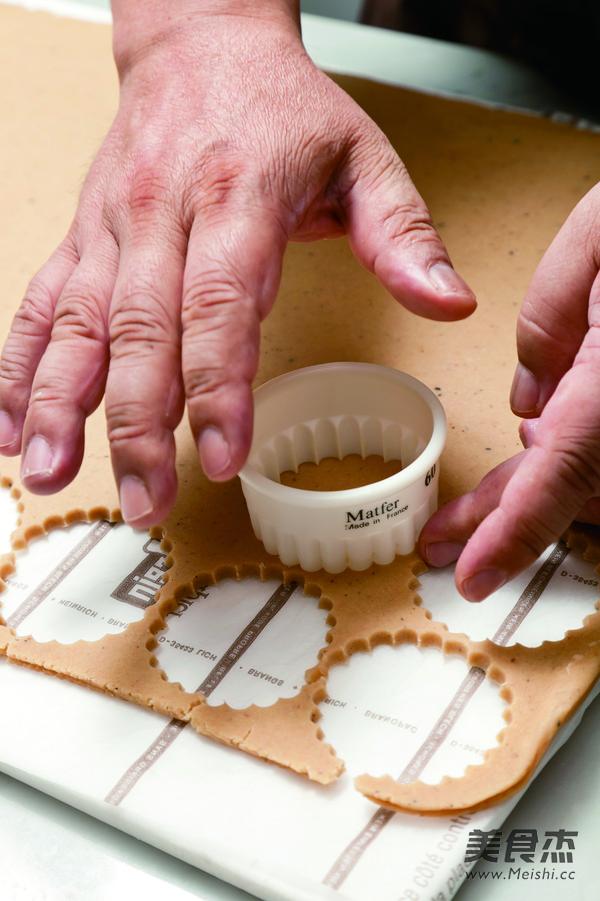 做法油酥蛋糕的姜饼_做法视频油酥家常的姜饼蛋糕炒股安阳图片