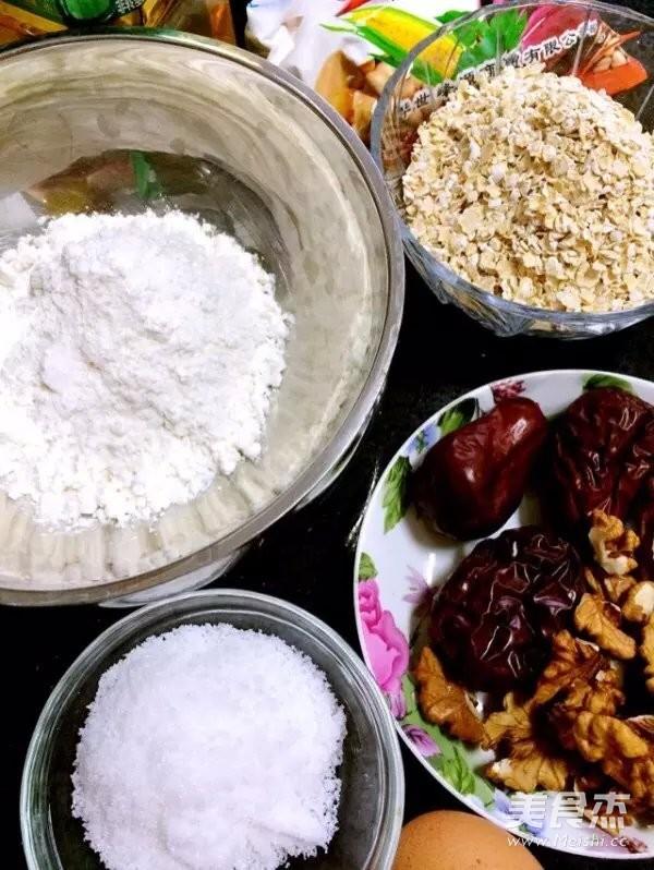 燕麦核桃豆浆的做法图解