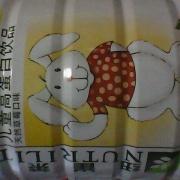 纽崔莱儿童高蛋白饮品(天然草莓口味)